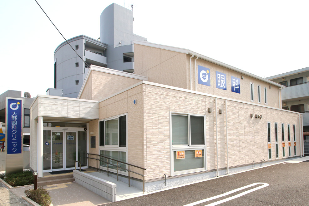 Ohno Eye Clinic